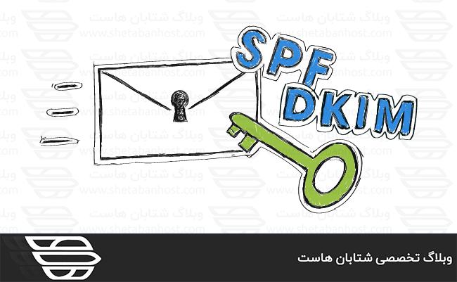 فعال کردن DKIM SPF Globally در WHM