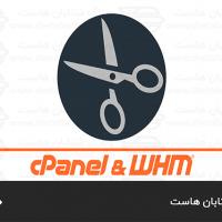 وب سوکت یا WebSocket چیست