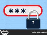 نحوه تغییر رمز عبور نمایندگان WHM