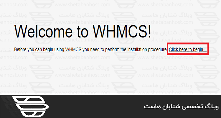 نحوه نصب WHMCS در سی پنل