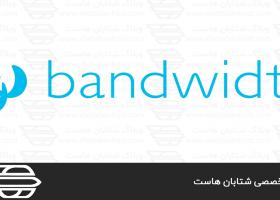 نحوه ریست پهنای باند اکانت سی پنل در WHM