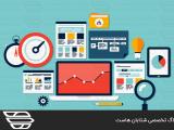 نحوه استفاده از Statistics Software Configuration در WHM