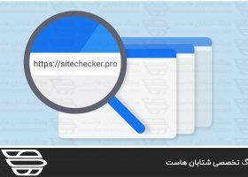 URL چیست؟