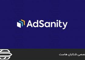 افزونه AdSanity چیست؟