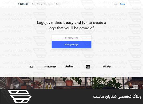 بهترین سایت ها برای پیدا کردن لوگو برای سایت وردپرس
