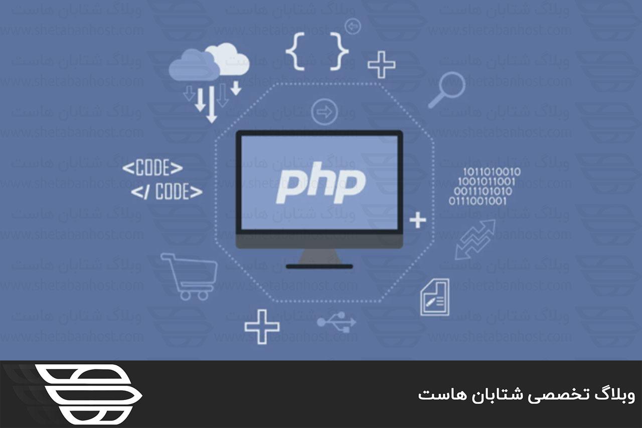 نحوه بدست آوردن اطلاعات PHP هنگام غیرفعال بودن phpinfo