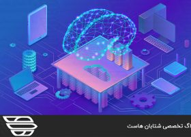VM یا virtual machine چیست