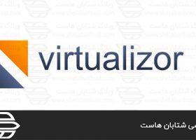virtualizor چیست و چه کاربردی دارد