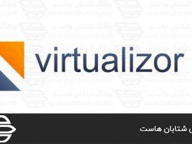 virtualizor چیست؟