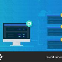 Command های لینوکس و کاربرد آنها در توزیع CentOS