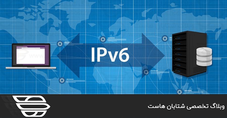 افزودن یا حذف آدرس IPv6 از سرور در WHM