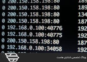 تغییر IP سرور با استفاده از IP Migration Wizard در WHM