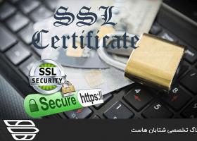 ثبت درخواست SSL و درخواست ثبت نام CSR از طریق WHM