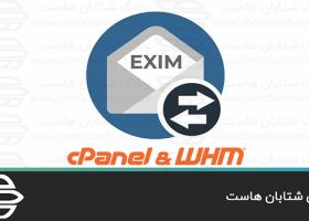 ریستارت سرویس Exim Mail از طریق WHM