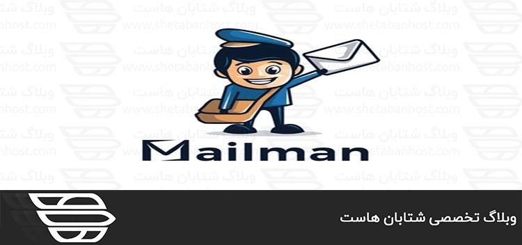 طریقه ریستارت سرویس Mailman از طریق WHM