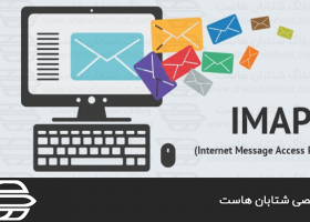 طریقه ریستارت سرویس IMAP از طریق WHM