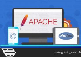 ریستارت سرویس PHP-FPM آپاچی در WHM