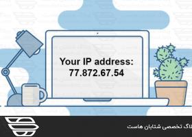 مشاهده استفاده از آدرس IP در VPS از طریق WHM