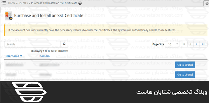 نصب SSL با ابزار Purchase and Install an SSL Certificate در WHM