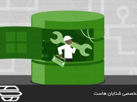 مدیریت کاربران پایگاه داده