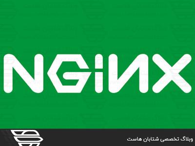 مدیریت cache NGINX