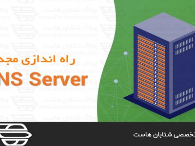 راه اندازی مجدد سرویس DNS از طریق WHM