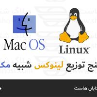 نحوه بازیابی فایلهای حذف شده با استفاده از دستور TestDisk در لینوکس