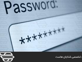 نحوه غیر فعال کردن تغییر رمز عبور وردپرس