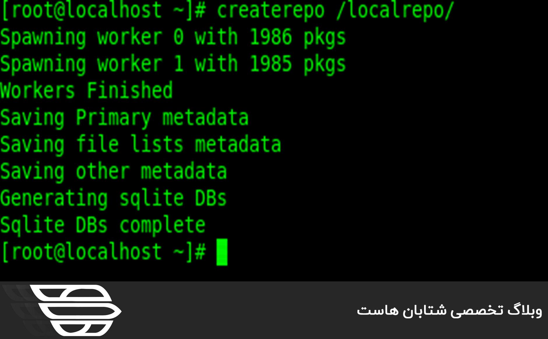 نصب و پیکربندی سرور YUM در CentOS 7