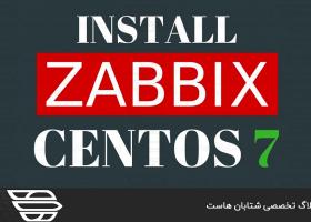 نحوه نصب Zabbix در CentOS 7