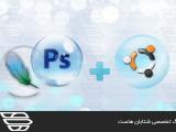 نصب Photoshop در سیستم عامل ابونتو