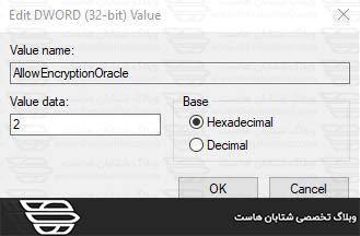 حل مشکل CredSSP Authentication در ریموت دسکتاپ