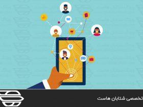 چگونه رسانه های اجتماعی به تجارت الکترونیک شما کمک می کنند؟