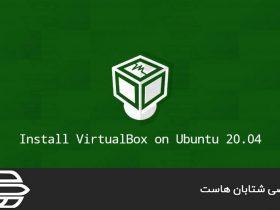 نصب VirtualBox در اوبونتو 20.04