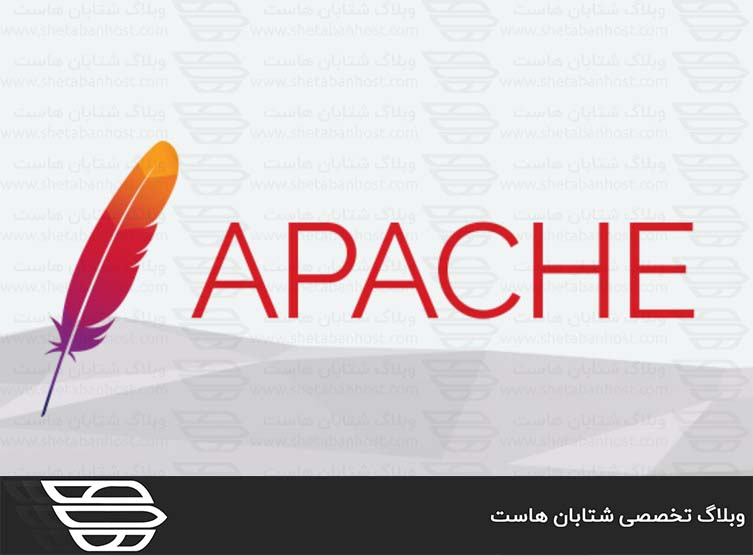 نحوه محدود کردن پهنای باند و کانکشن ها در Apache
