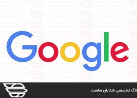 ست کردن DNS های گوگل در ویندوز ۱۰