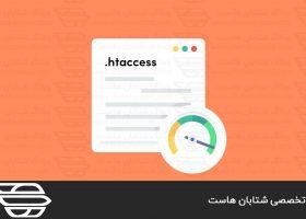 بلاک کردن بازدید کنندگان از کشورهای خاص با استفاده از .htaccess