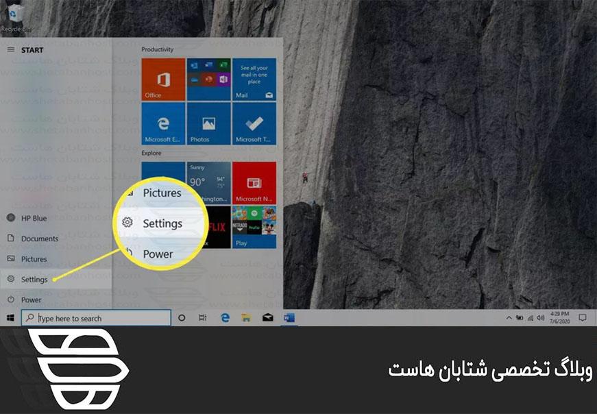 نحوه نصب و حذف فونت در ویندوز 10