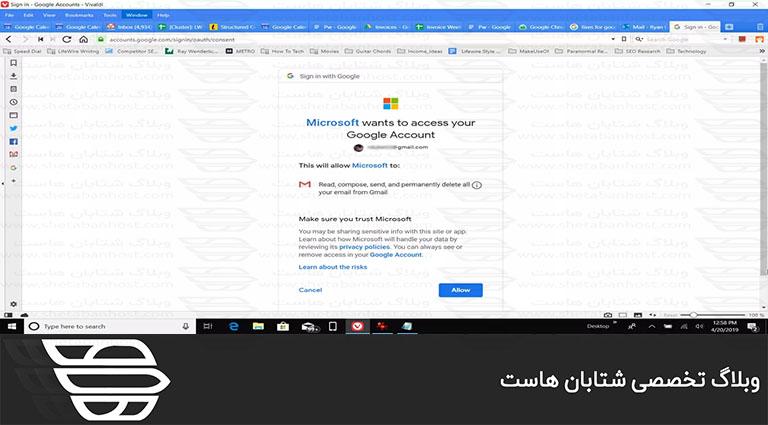 نحوه دسترسی به Gmail در Outlook.com