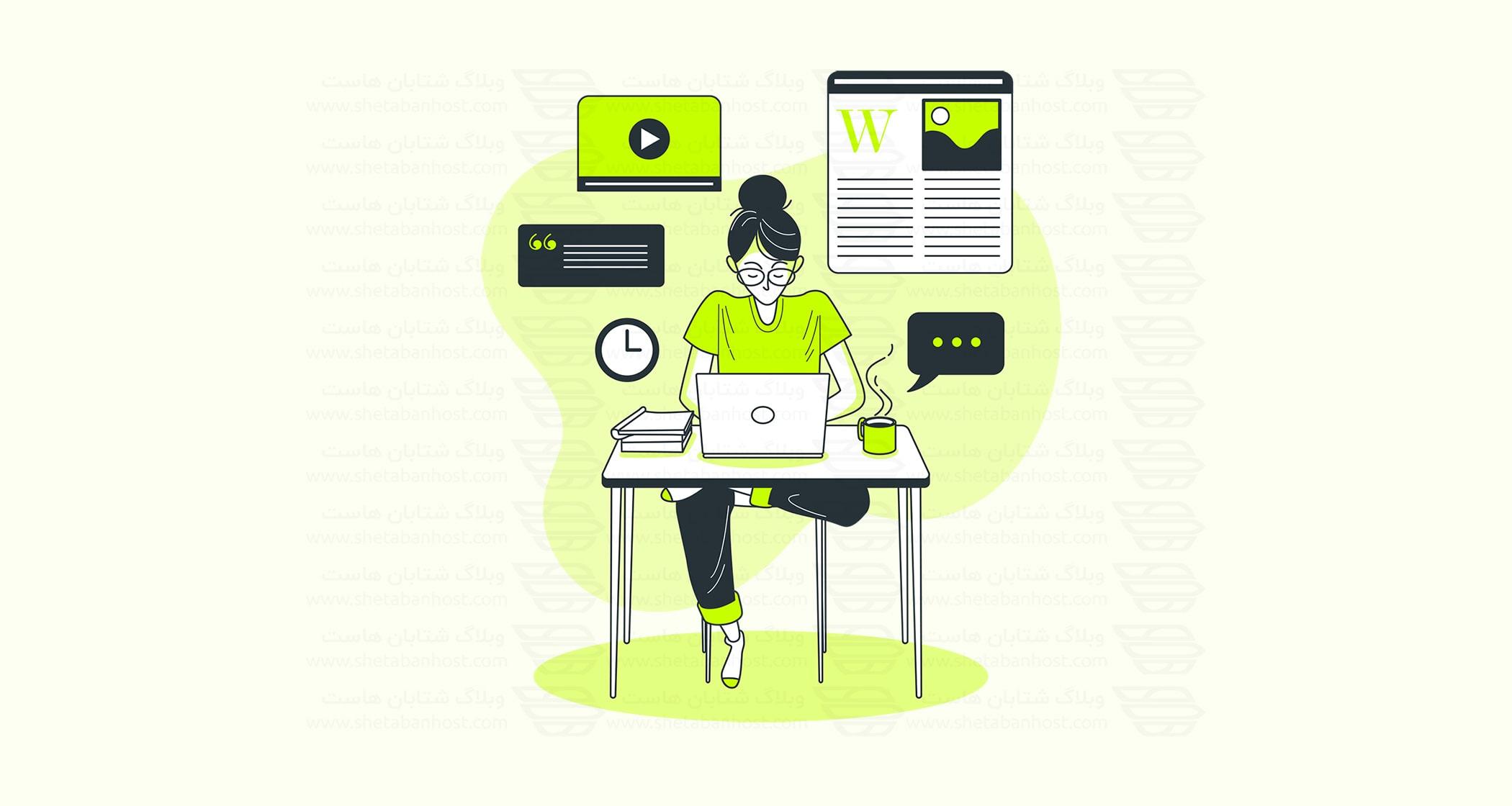 یک پست وبلاگ عالی در ۵ مرحله هوشمندانه