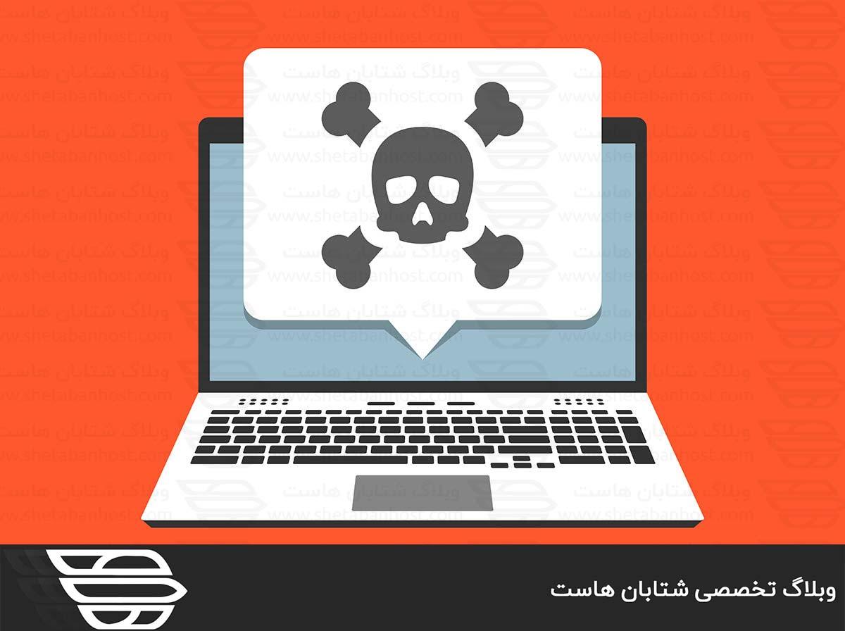 Malware چیست؟