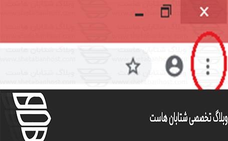 رفع ارور This site can't be reached