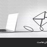 نحوه دسترسی به Yahoo Mail در Outlook.com