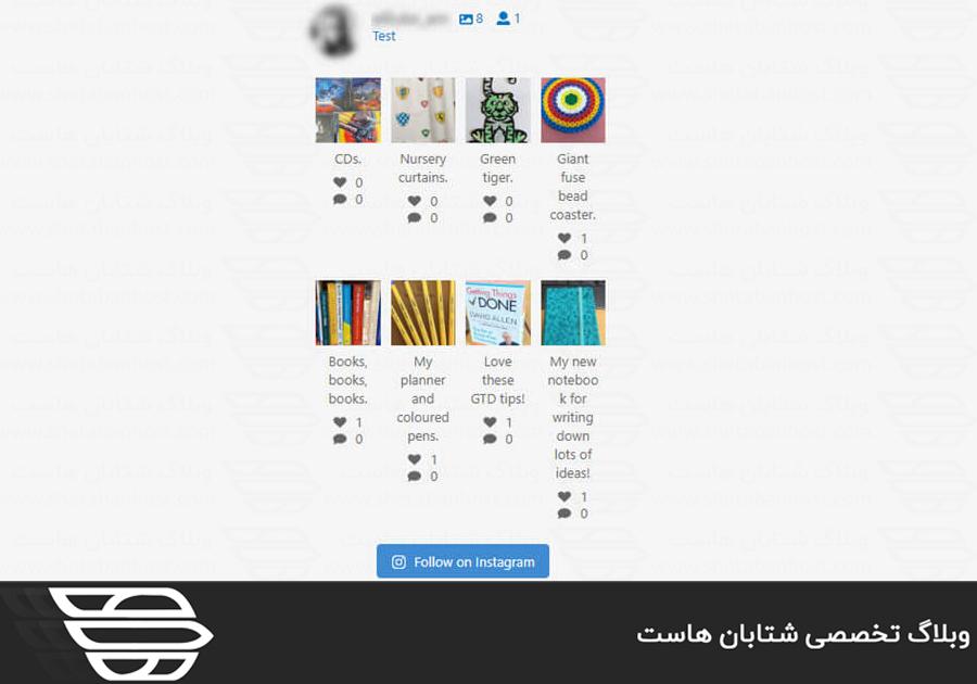 تنظیمات عمومی فید عکس اینستاگرام