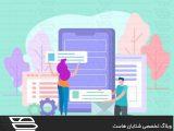 نکاتی درباره طراحی وبلاگ یا وب سایت موبایل شما