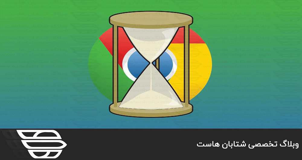 رفع ارور Not Responding در Google chrome