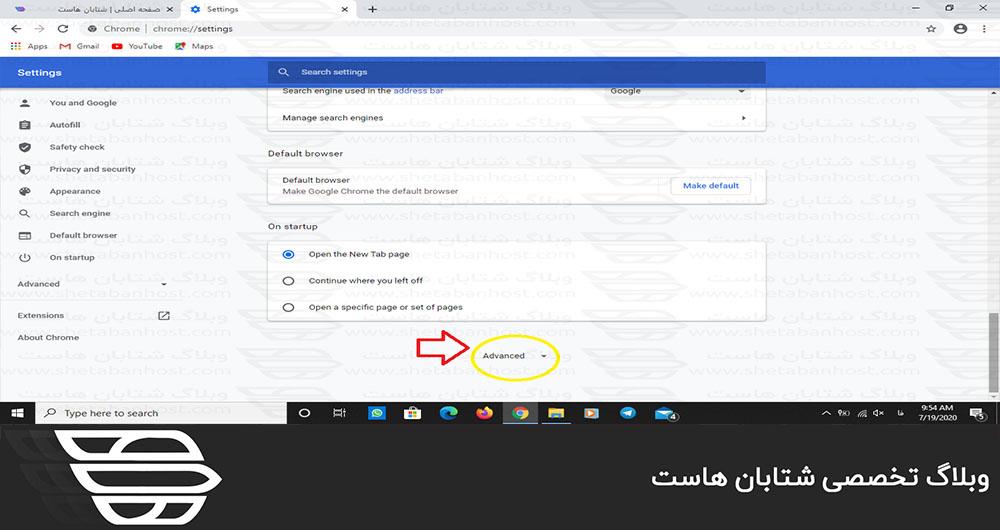 تنظيمات دسترسي دوربين و ميكروفن در Google chrome