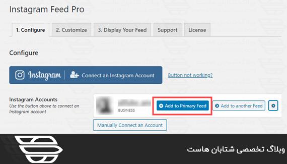 فید از عکس های اینستاگرام خود در وردپرس