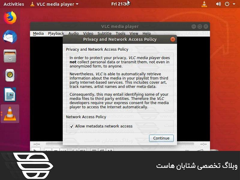 نحوه نصب VLC در اوبونتو 18.04