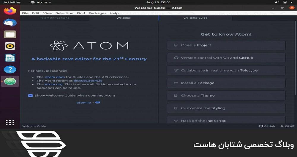 نحوه نصب ویرایشگر متن Atom در اوبونتو 20.04